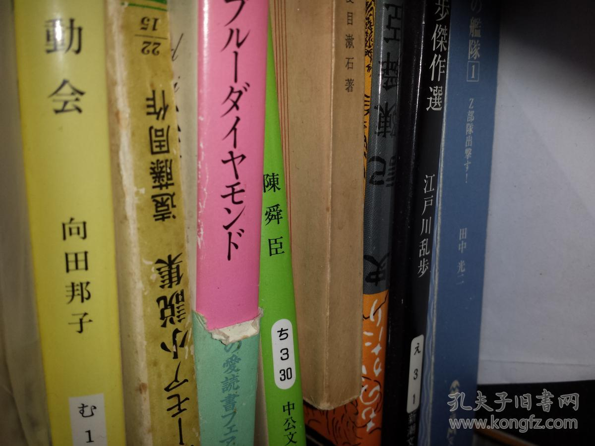 趣味英语语法【第3册】 1版一印 宋学侠 卢季良