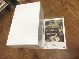 方形白纸  20.3cm x 12.7cm  500张  【良伴精选文具】