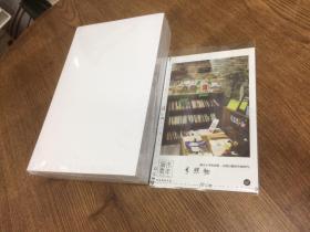 方形白纸  20.3cm x 12.7cm  应是200张  【良伴精选文具】