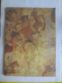 唐墓壁画真品选粹(原价150元)