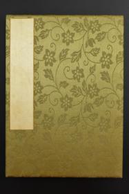 纸本手绘《日本浮世绘画》经折装画10幅 日本春画 金边 浮世绘展示古代日本民间男女欢愉之事 以大胆夸张的手法绘画 是日本江户时代 兴起的一种独特民族特色的艺术奇葩 是典型的花街柳巷艺术 主要描绘人们日常生活、风景、和演剧。