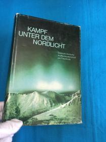 Kampf unter dem Nordlicht:Deutsch-finnische Waffenbruderschaft am Polarkreis【在北极光下战斗:北极圈的德国-芬兰武器兄弟会】