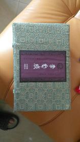 【连环画】《李自成》(全二十七册)50开.平装.上海人民美术出版社.出版时间:2001年3月~4月第1版第1次印刷.总印数1~14000册,近全新,包快递,请参考实拍书影