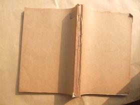 《电影文学》1986年 第1—6期 合订本
