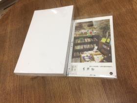 方形白纸  20.3cm x 12.7cm  应是100张  【良伴精选文具】