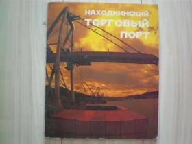 [俄文原版]苏联原版画册