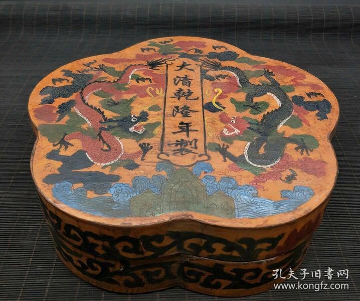 漆器盒,重量698g