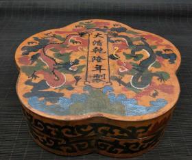 漆器盒,赌博网:重量698g