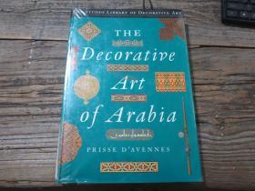 《THE  DECORATIVE ART OF ARABIA》(阿拉伯装饰艺术)