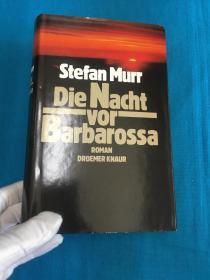 Die Nacht vor Barbarossa【巴巴罗萨行动的前夜】【二战间德国对苏联的侵略战争计划】
