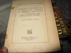 BOSQUEJO HISTORICD DE LA AGREGACION  A MEXICO DE CHIAPAS Y SOCONUSCO  毛边本馆藏