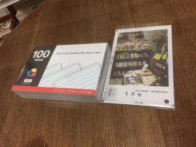 方形颜色长格纸  15.2cm x 10.1cm  100张 蓝色    【良伴精选文具】