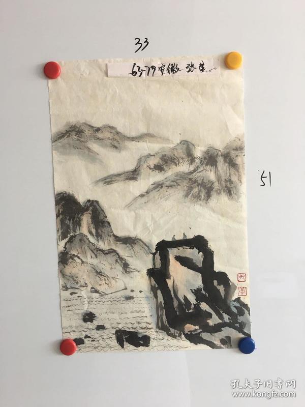 安徽画家张英山水画一幅33*51cm图片