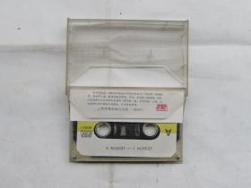 磁带:初级中学课本(英语)第一册 1.2 2盒磁带