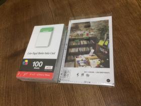 方形条格纸  12.7cm x 7.6cm  100张 绿色   【良伴精选文具】