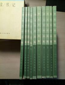 泰戈尔作品集(全10册)