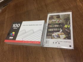 方形颜色长格纸  15.2cm x 10.1cm  100张 灰色    【良伴精选文具】