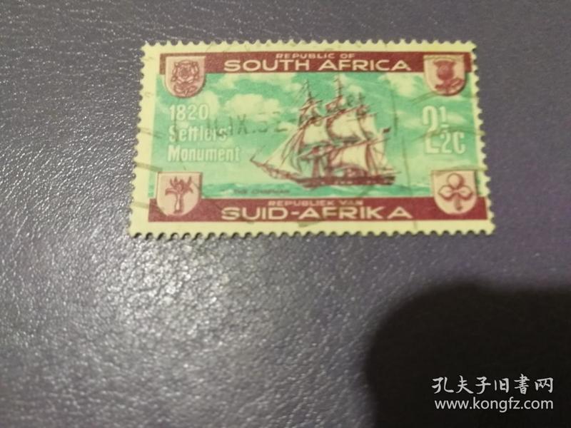 南非早期邮票帆船(信销票)