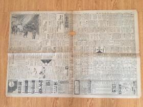 1925年7月3日【大坂每日新闻 夕刊】:支那治外法权的撤废,南亚巡览的秩父宫殿下,美国新移民法等