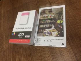 方形条格纸  12.7cm x 7.6cm  100张 粉红色   【良伴精选文具】