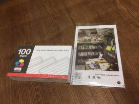 方形颜色长格纸  12.7cm x 7.6cm  100张 灰色    【良伴精选文具】