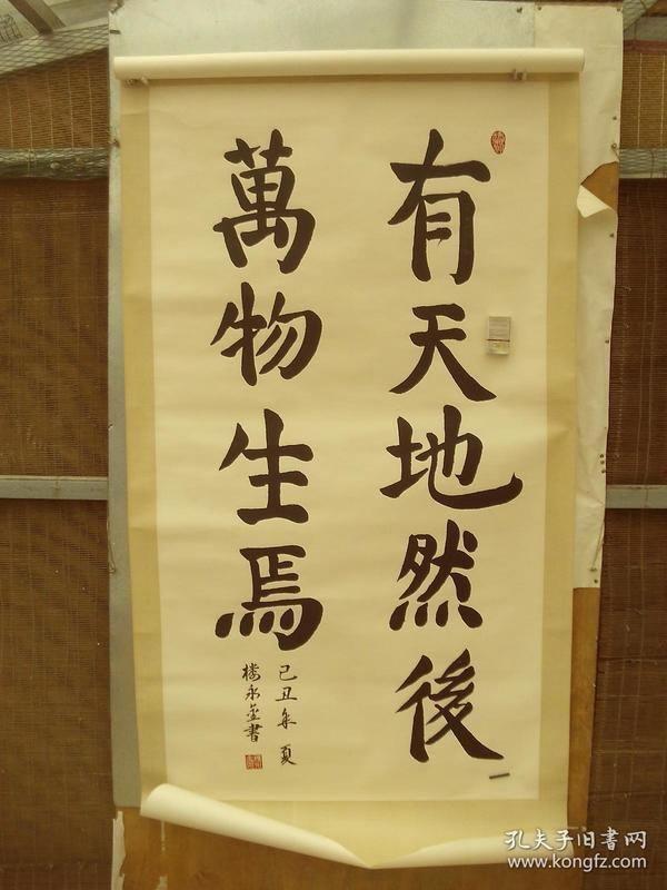 世界杰出华人艺术家