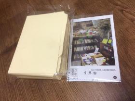 card guides fiches-guides    15.1cm x 10.1cm X 3.8cm 黄色    【良伴精选文具】
