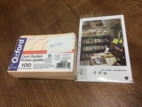 card guides fiches-guides   12.7cm x 7.6cm  100张  黄色    【良伴精选文具】