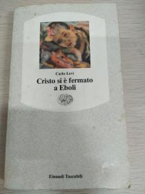 Cristo si è fermato a Eboli 【意大利语原版,品相佳】