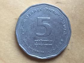 以色列 5新谢克尔   硬币  5 New Shekel
