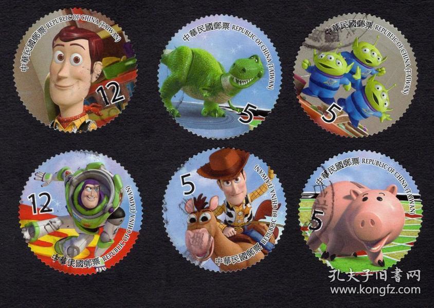 [SXA-ST10/2018.07.04]台湾邮政总局发行/专特578(2012)卡通动画邮票10种20张/2套,背好不附图,选购1套10元。
