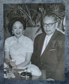宋子文夫妇 1957年老照片   HXTX100732
