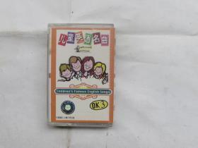 磁带:儿童英语《名曲OK3》 有歌词