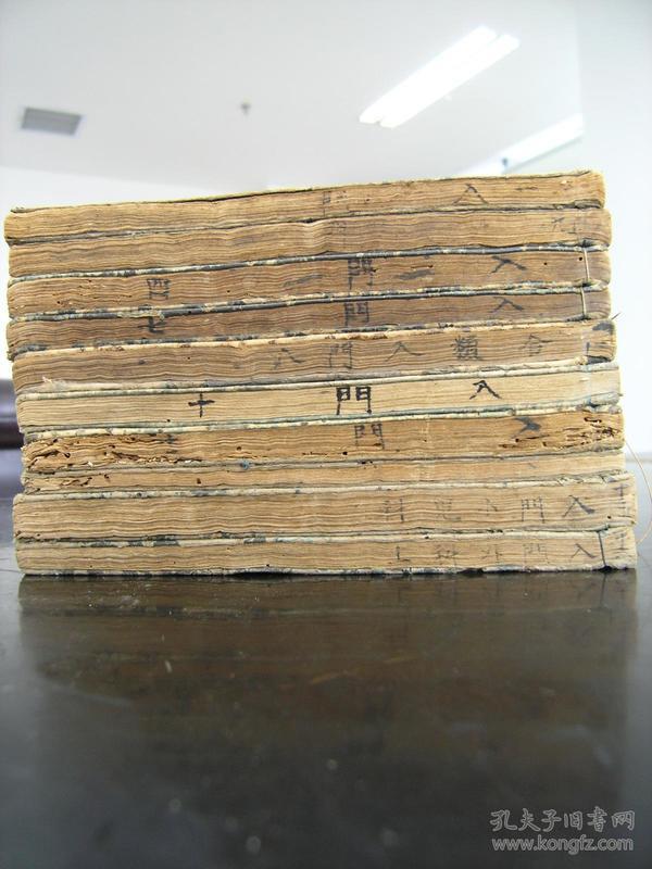 低价出售清早期日本翻刻明板大开本《医学入门》存10卷10厚册!印制精良,纸白墨浓。。。···。。。。。。。。。。。。。。。。