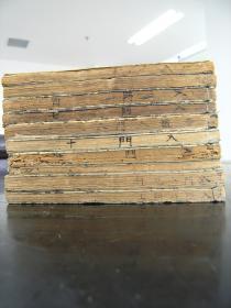 低价出售清早期日本翻刻明板大开本《医学入门》存10卷10厚册!印制精良,纸白墨浓。。。···。。。。。。。。。。。。。。