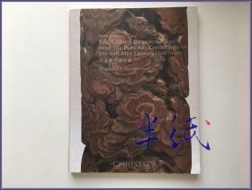 好善簃竹雕珍藏 CHRISTIES佳士得2008年12月03拍卖会附成交价格