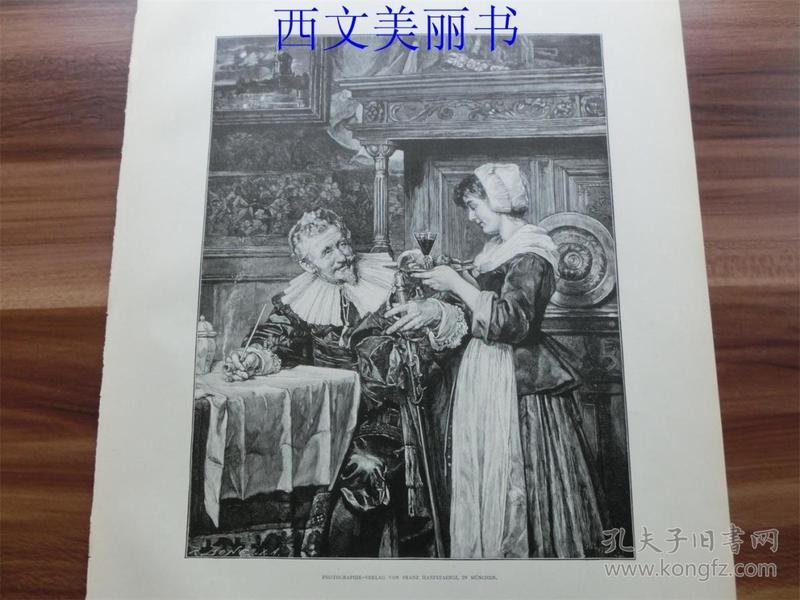 【现货 包邮】1887年木刻木刻版画《早餐》(Das prühstück)  尺寸约41*29厘米 (货号 18031)