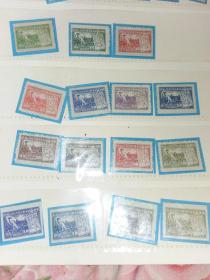 解放区J.HD-48 华东淮海战役胜利纪念邮票11枚全+无齿四枚