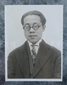 岳礼良 1930年老照片   HXTX100743