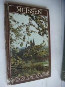 MEISSEN [德国MEISSEN] 图文本