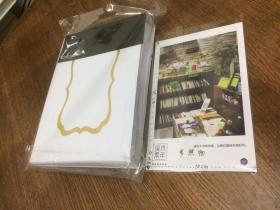 信封 (18.3cm x 13.2cm, 约50张 )【良伴精选文具】