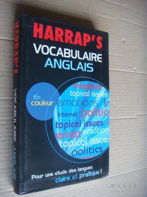 HARPARS VOCABULARIE ANGLAIS