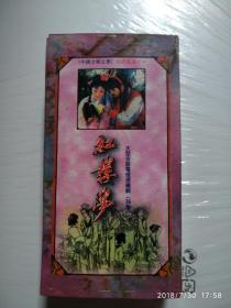 红楼梦VCD(36碟VCD2.0版PAL制式)