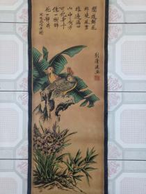 古字画·国画·字画·壁画【刘清远花鸟图】挂画·装饰画·已装裱.