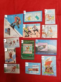 外国体育邮票专题一组