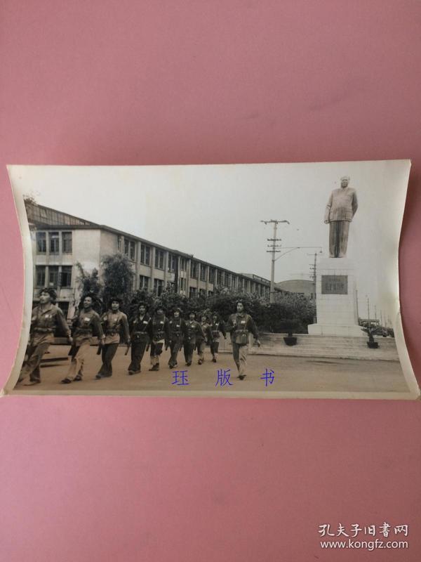 照片,民兵训练,有毛主席像