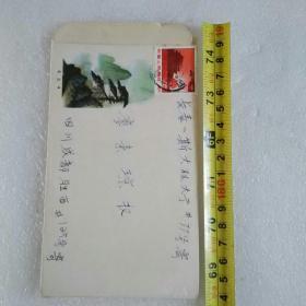 老信封;莲花峰(用过带邮票)