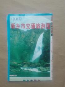 新乡市交通旅游图(2008).