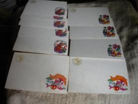 1992年有奖 邮资明信片 10张和售