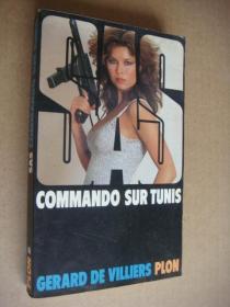 COMMANDO SUR TUNIS 法文原版